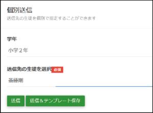 500円オプション