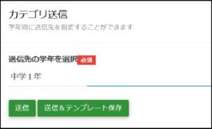 1000円オプション